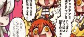 【Fate/Grand Order Arcade】fgoアーケードさん、もう間に合わないと咽び泣く