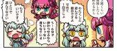 【FGO】アーケードで清姫のパンツ鑑賞できるんです?